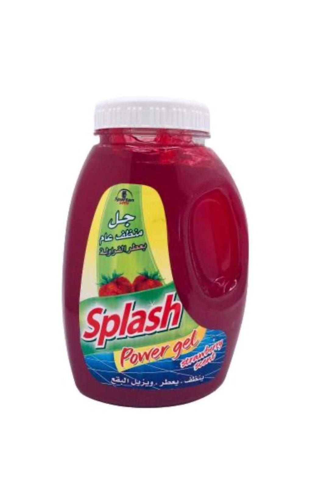 Splash power gel 1.5 kg سبلاش بور جل