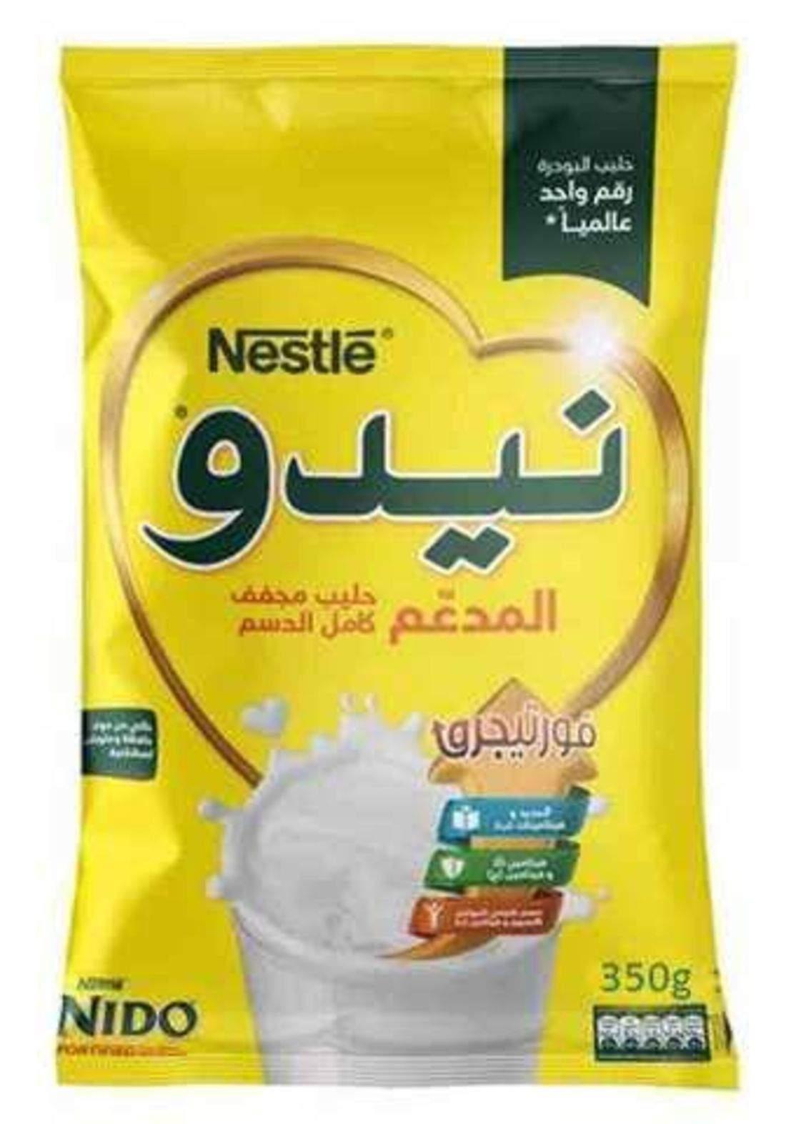 Nido milk powder 350g نيدو حليب مجفف