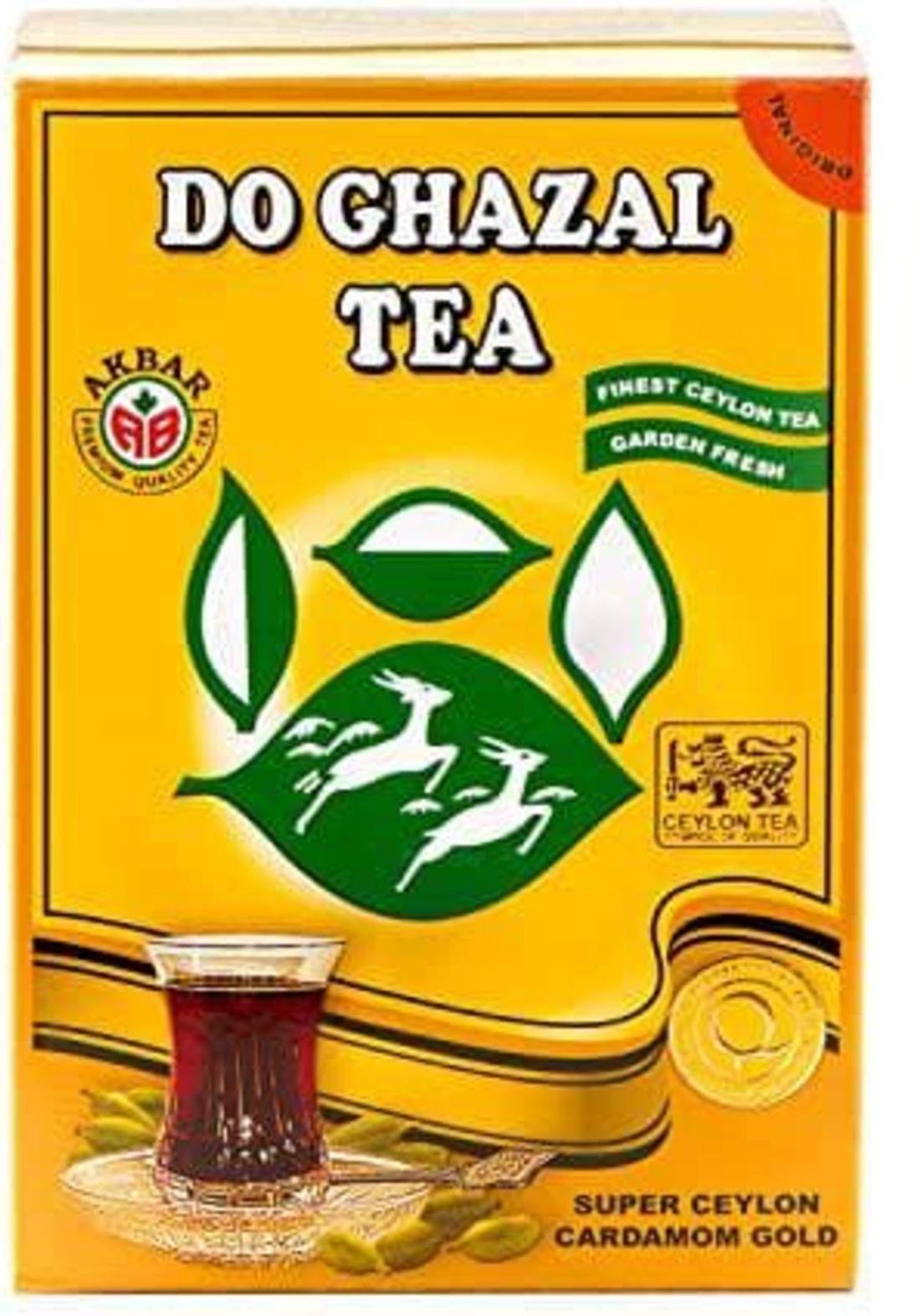 Alchazaleen tea 200g شاي الغزالين