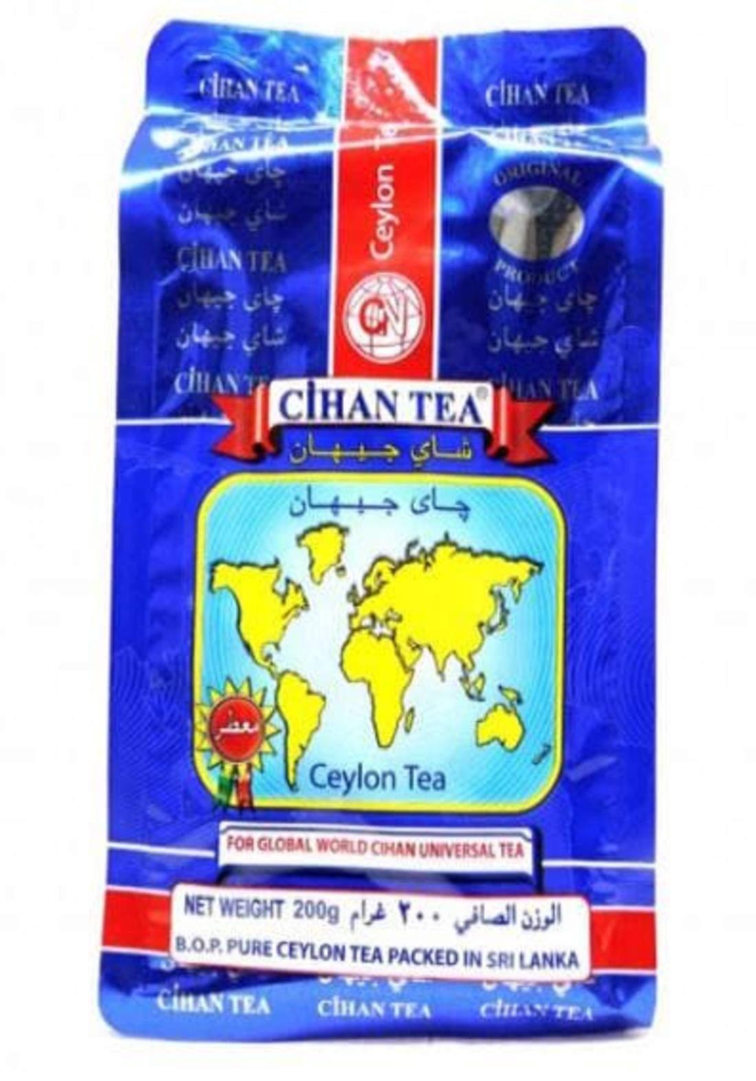 Cihan tea 200g شاي جيهان