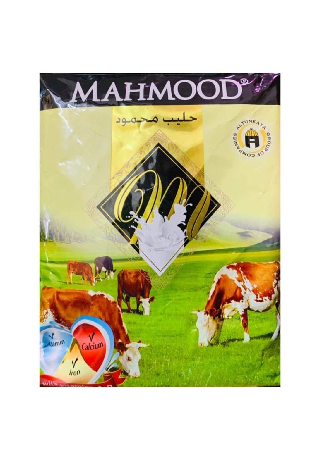 Mahmood Milk Powder حليب محمود باودر