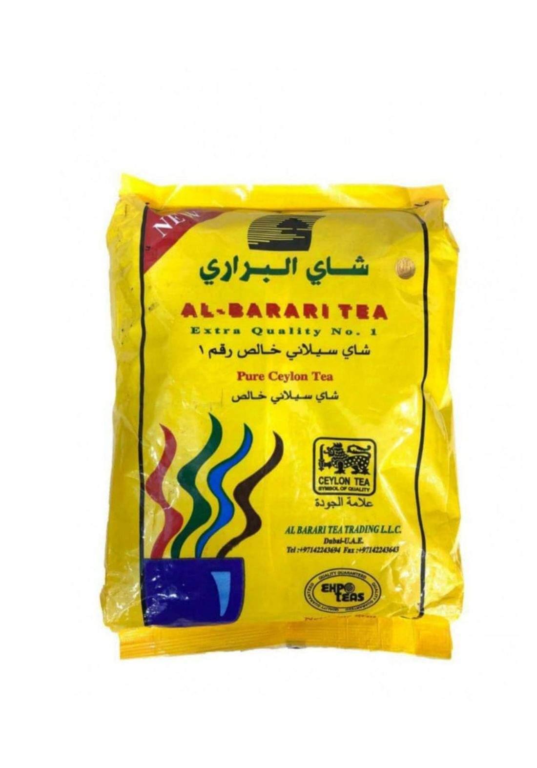AL-barari tea 200g شاي البراري