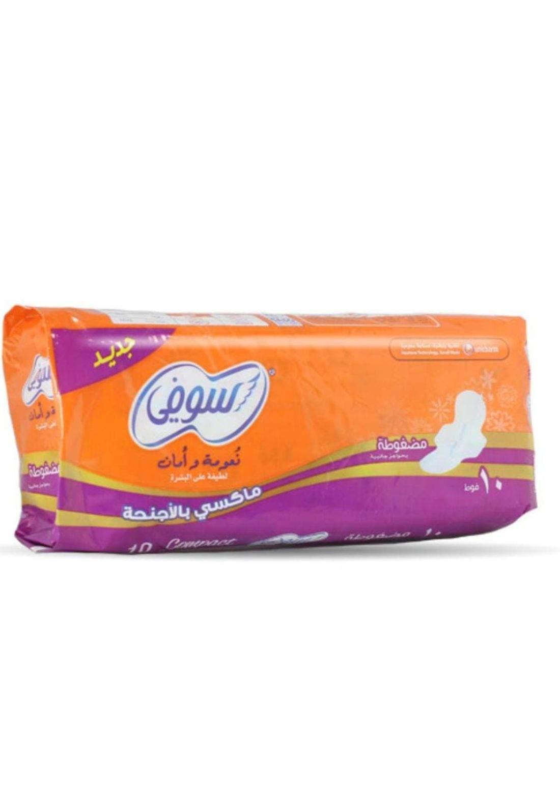 Sofy scented sanitary pads X10 فوطة نسائية