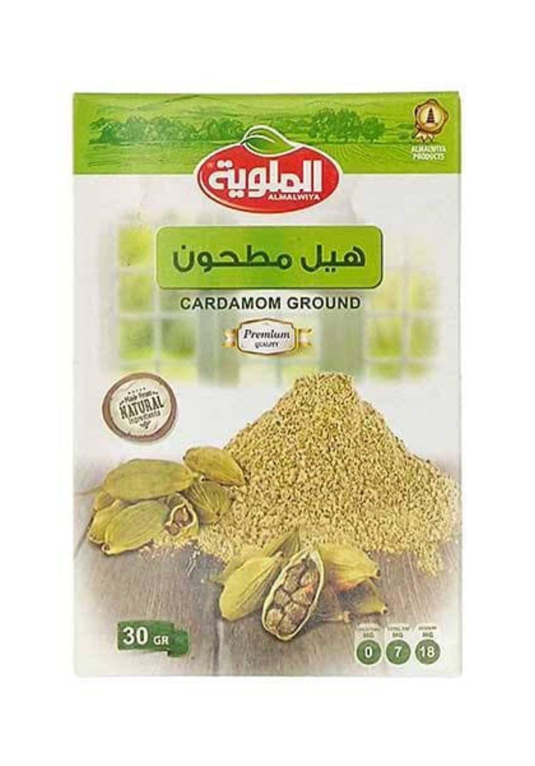 Cardamom ground 30g الملوية هيل مطحون