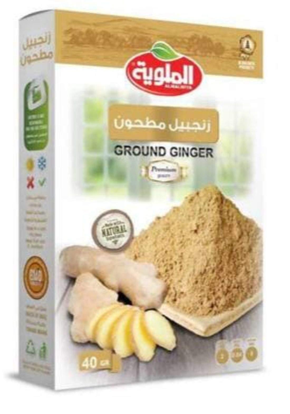 Ground ginger 40gالملوية زنجبيل مطحون