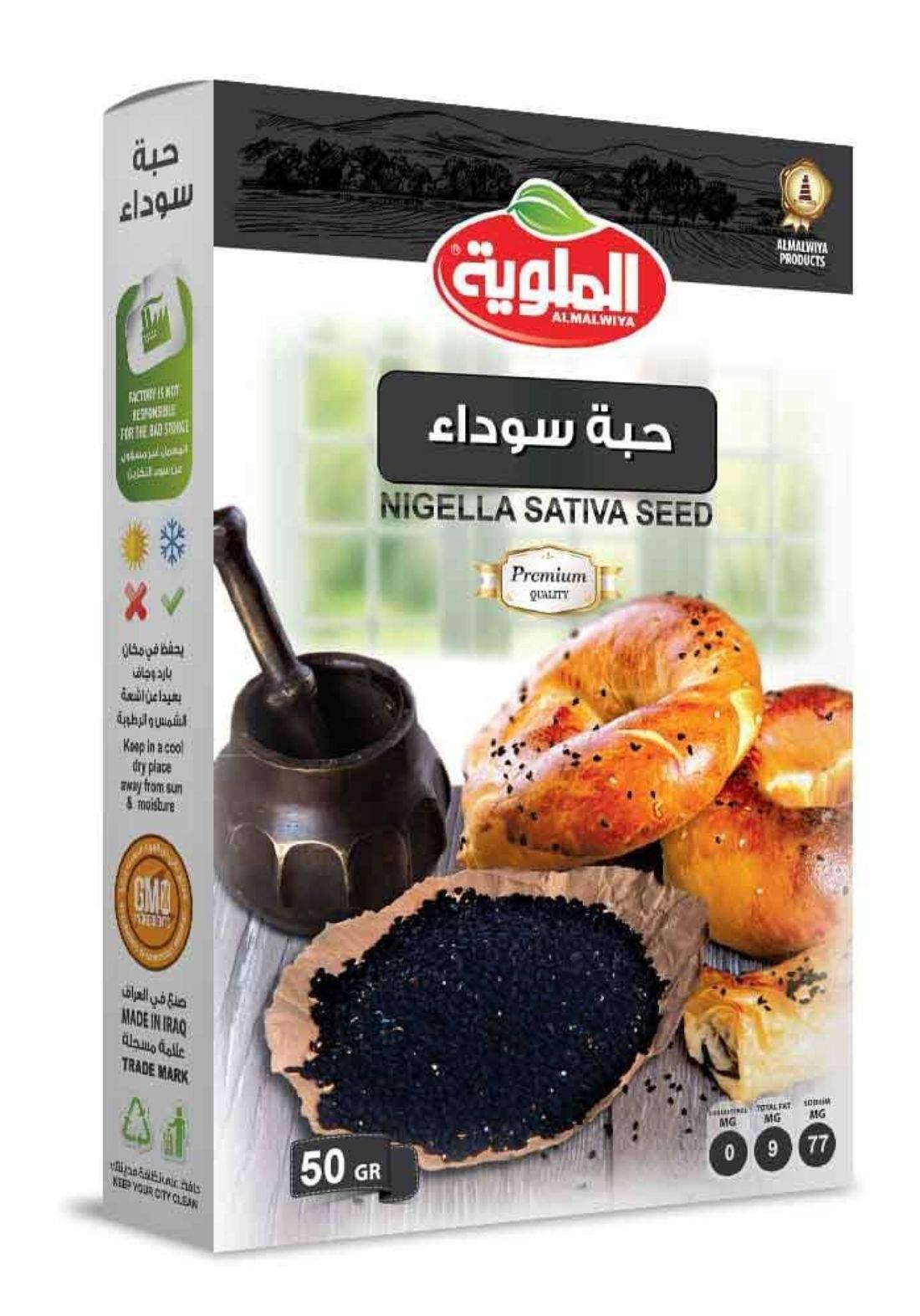 Niglla sativa seed 50g الملوية حبة سوداء