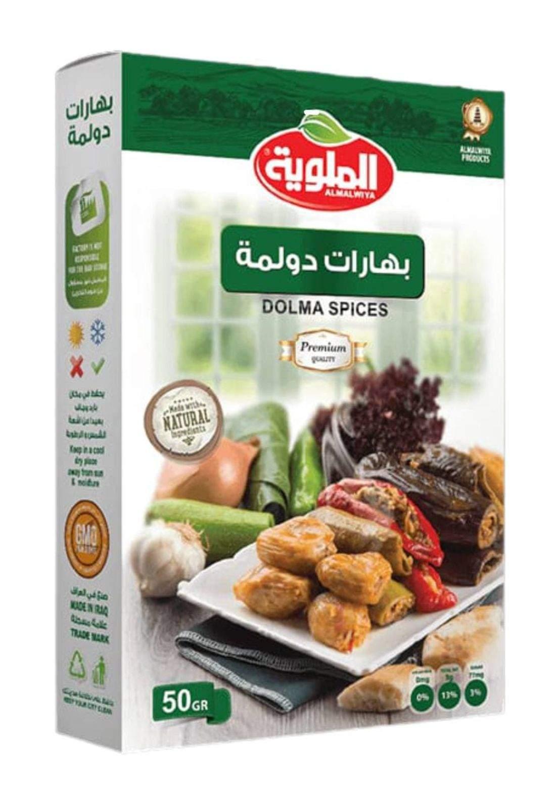 Dolma spices 50g الملوية بهارات دولمة