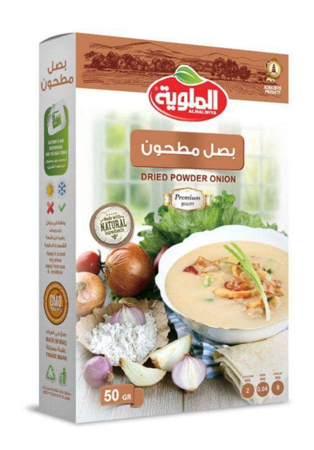 Dried onion powder 50g بصل مطحون
