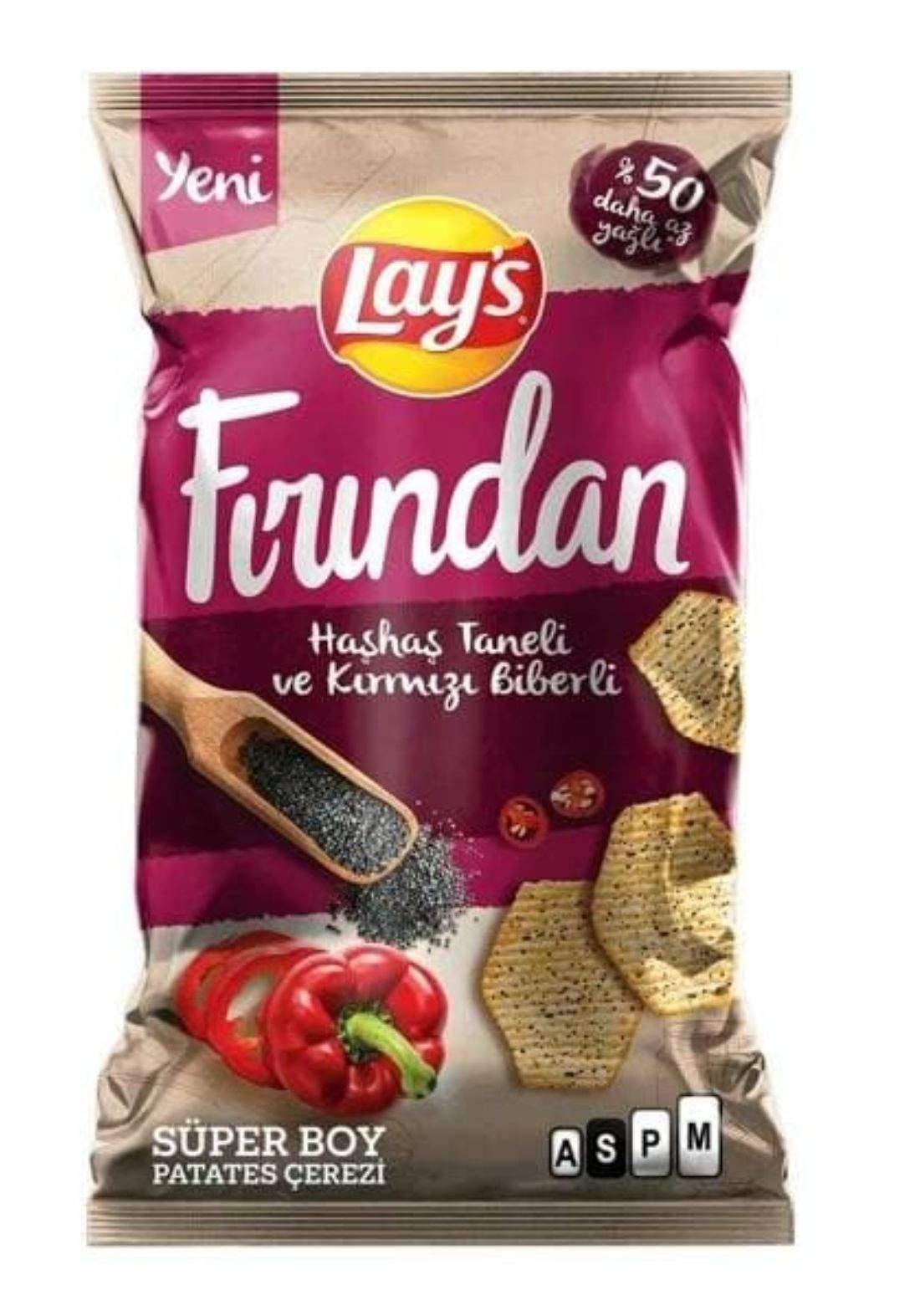 Lays Chips100g ليز فورنو