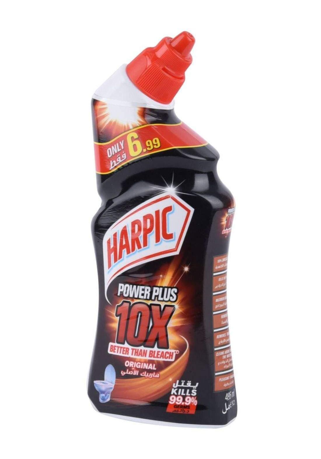 Harpic power plus 495 ml هاربيك بور بلاس