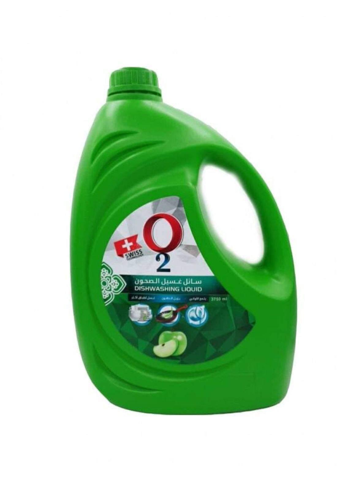 O2 Dishwashing liquid3750mlاوتو  سائل التنظيف الاواني