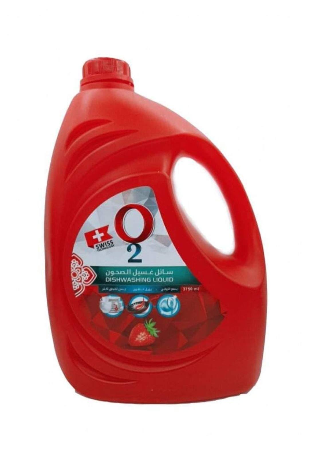 O2 Dishwashing liquid 3750 mlاوتو  سائل التنظيف الاواني