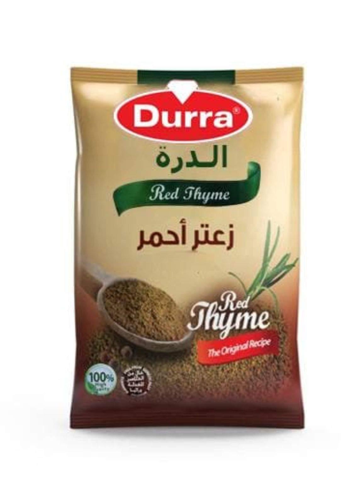 Durra red  thyme 450g الدرة زعتر احمر