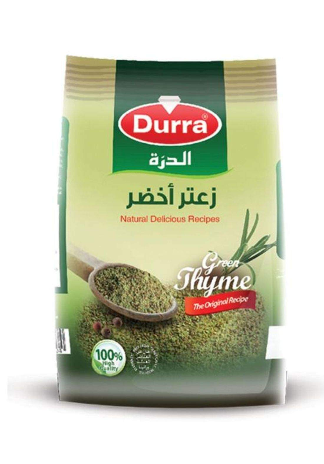 Durra green thyme 450g الدرة زعتر اخضر