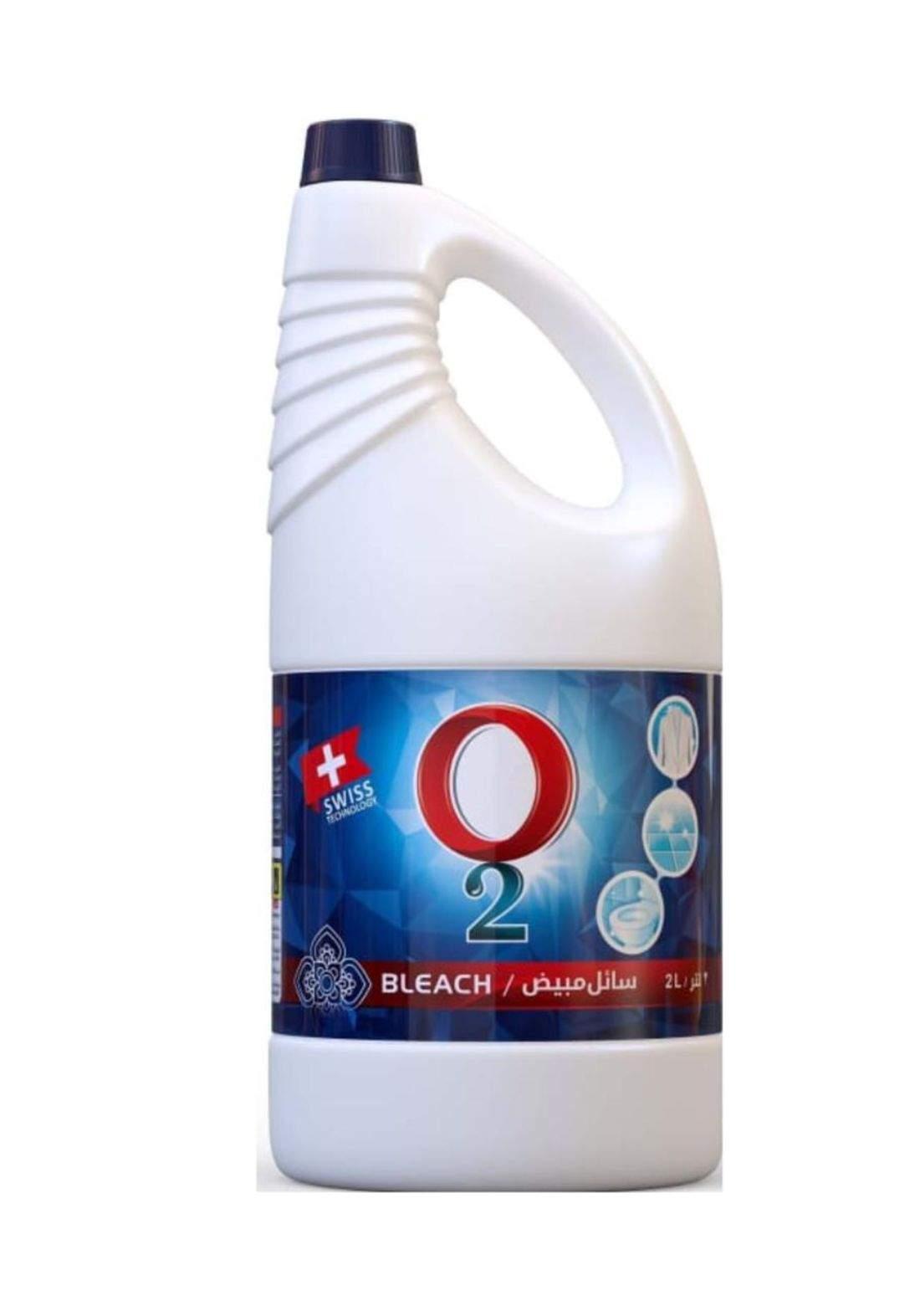 O2 bleach 2L اوتو سائل مبيض