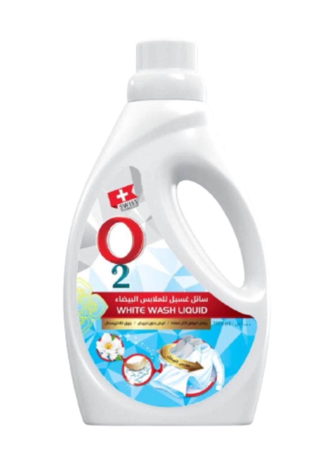 O2 white wash liquid 1000mL اوتو سائل غسيل الملابس البيضاء