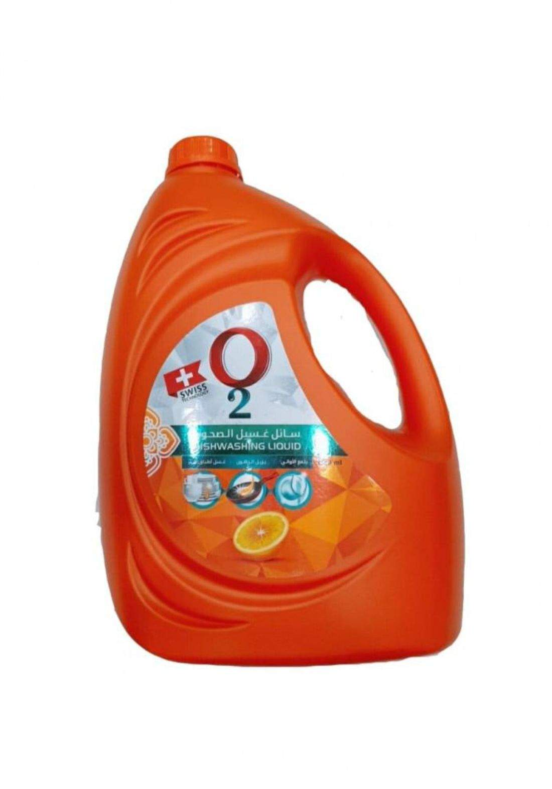 O2 Dishwashing liquid  3750ml اوتو سائل غسيل  الصحون