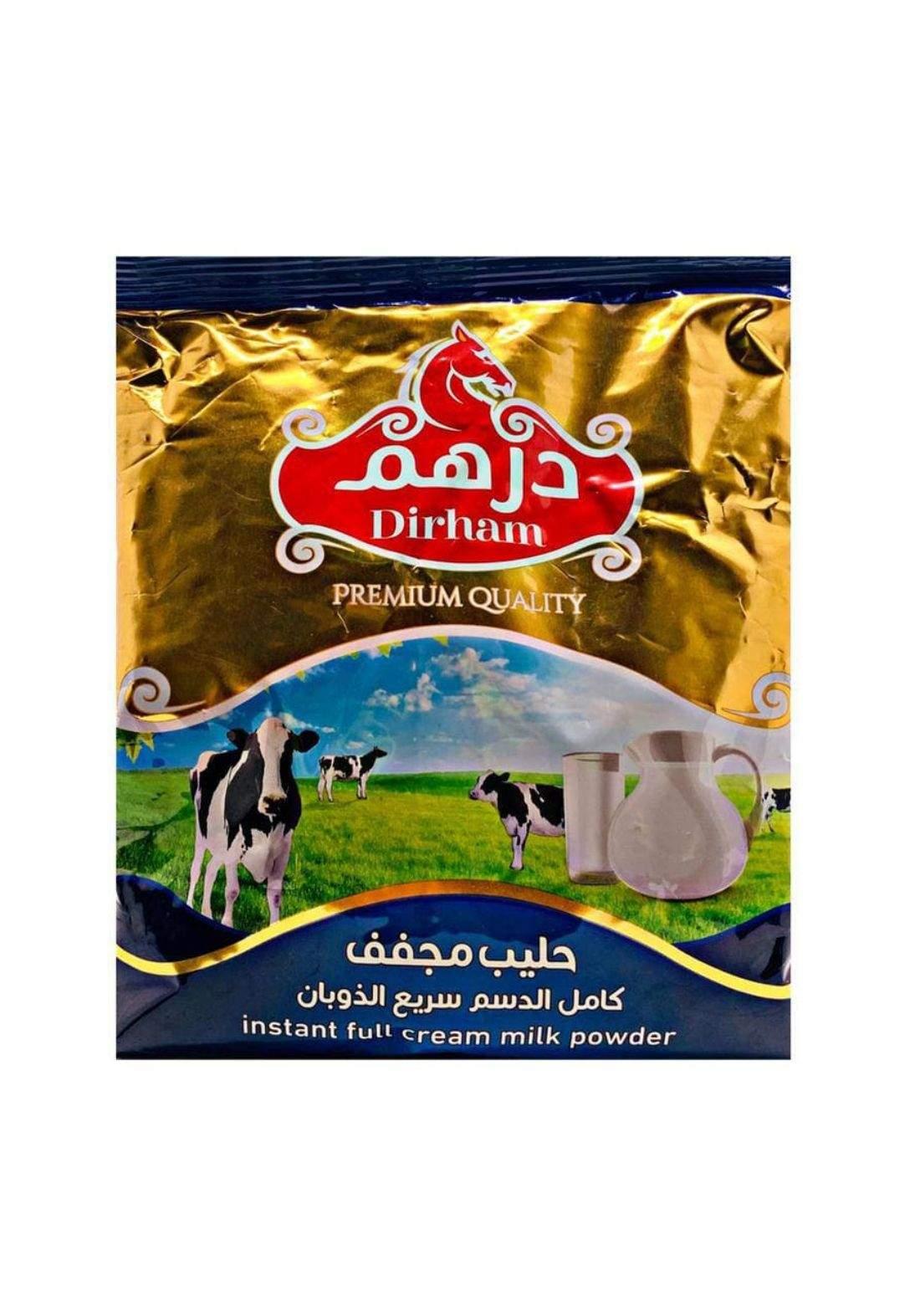 Dirham instant full cream milk powder 190g درهم حليب مجفف