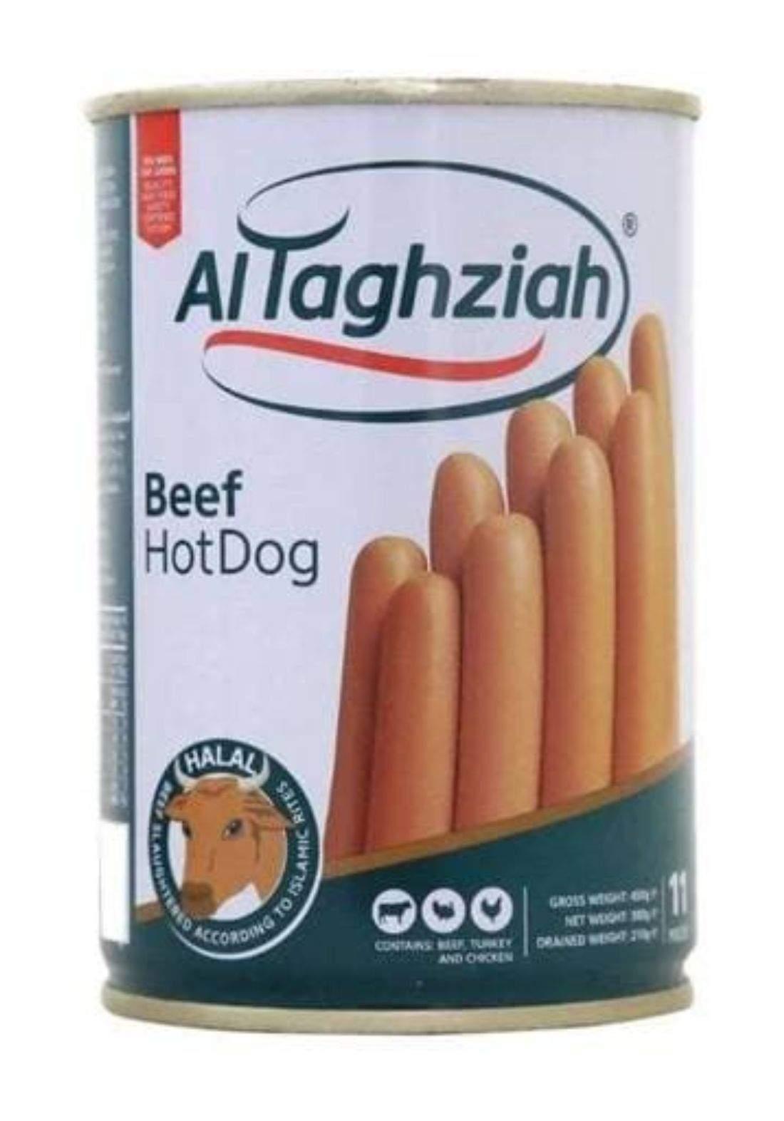 Altaghziah beef hot dog 11pieces التغذية هوت دوغ بقري