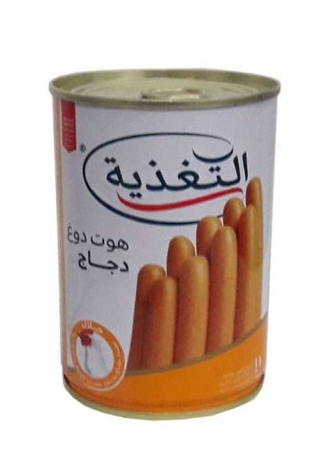 Altaghziah chicken hotdog 11pieces التغذية هوت دوغ دجاج