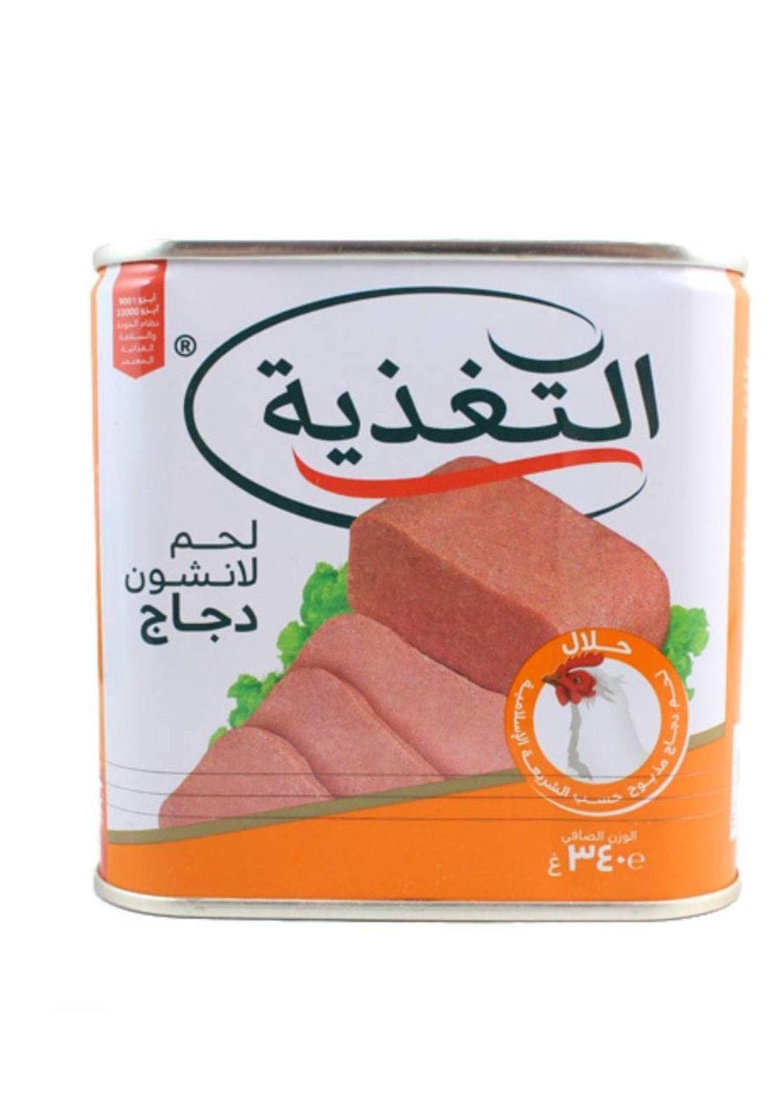 Altaghziah chicken luncheon meat  340g التغذية لحم لانشون دجاج