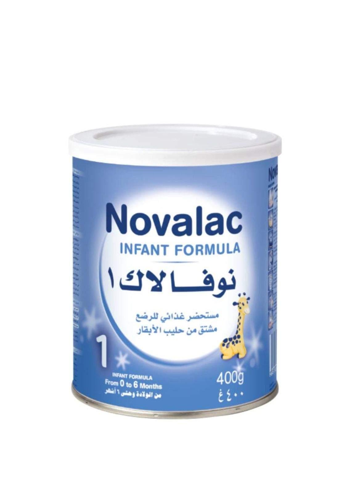 Novalac power milk 400g نوفالاك  حليب اطفال