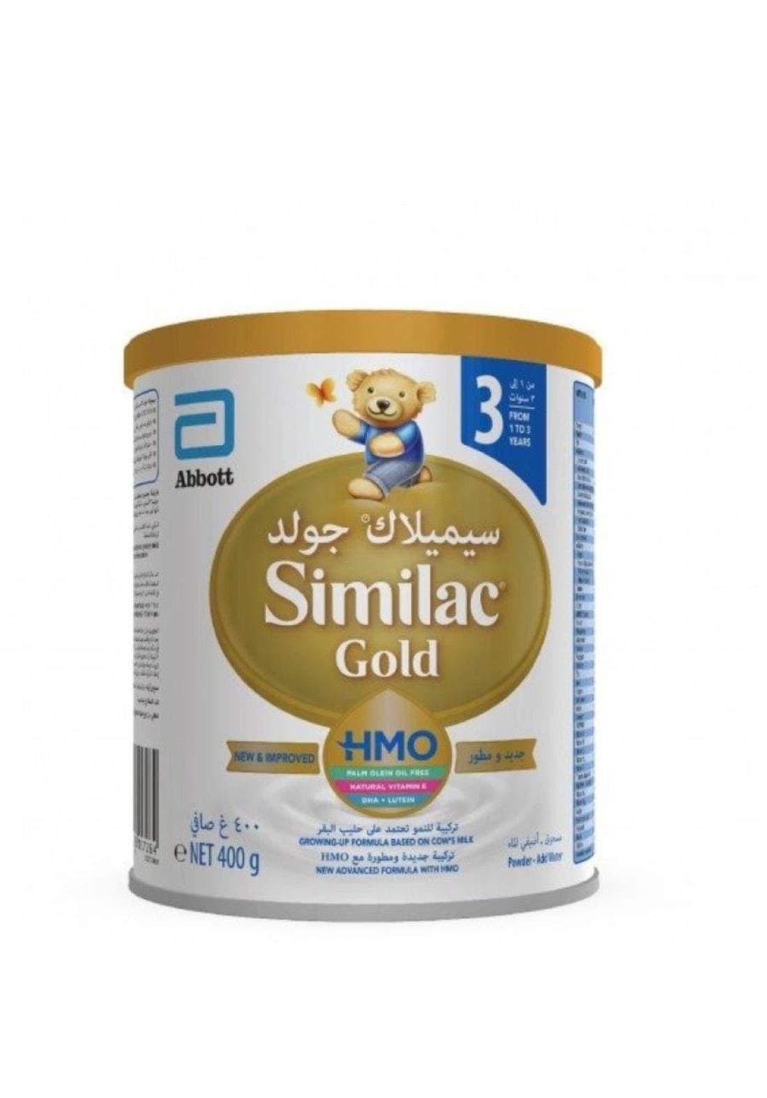 Similiac Gold powder milk 400g حليب اطفال