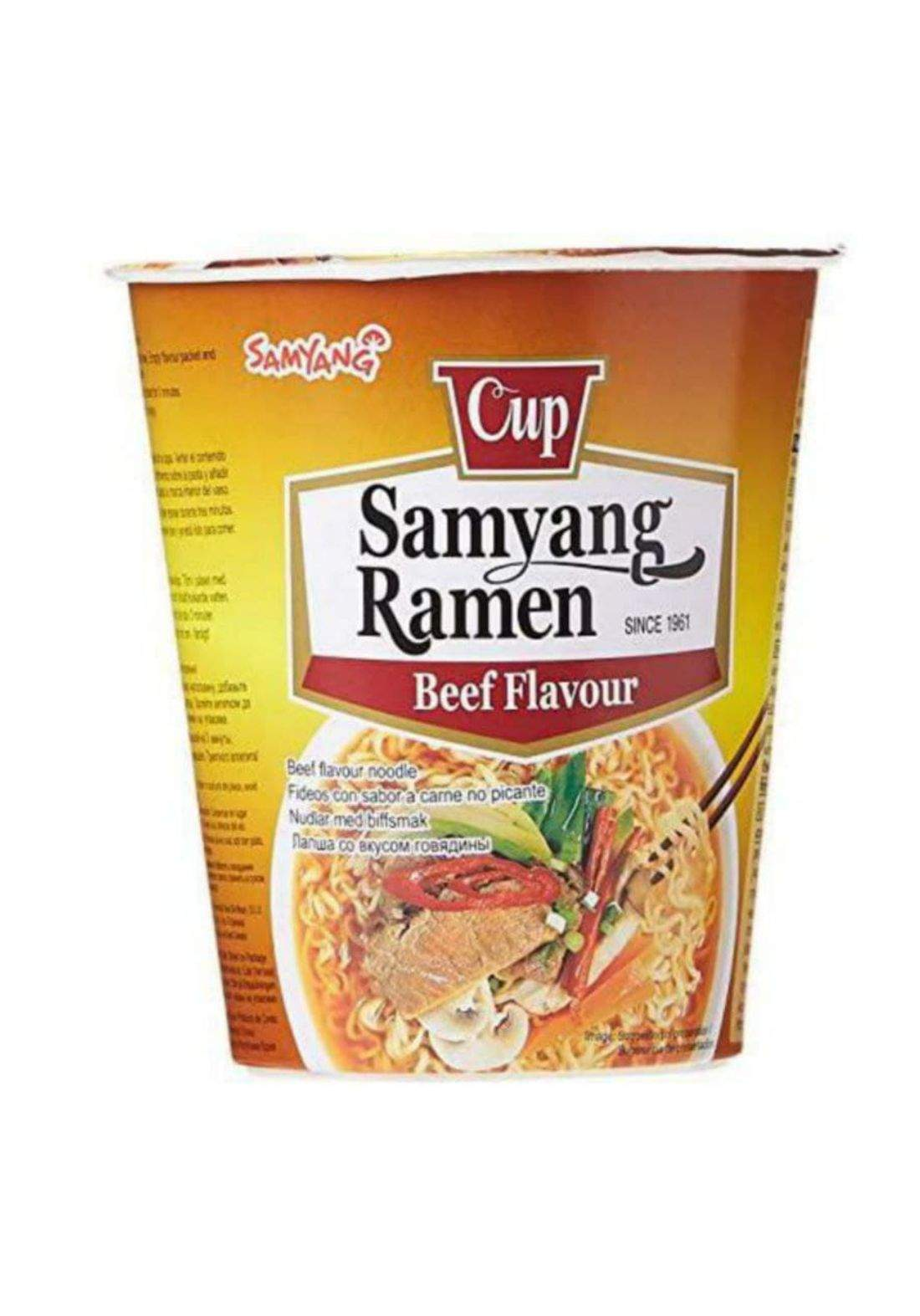 Cup samyang ramen 65g نودلز كوري