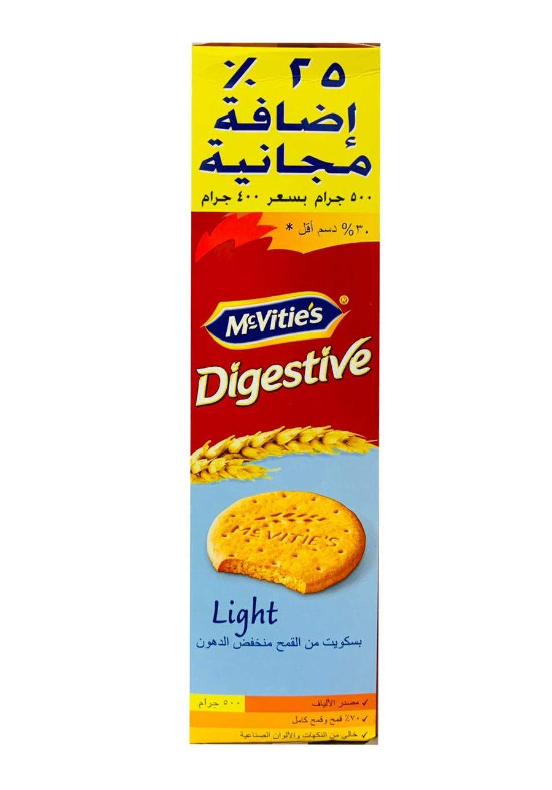 Digestive Biscuits Light 500g  بسكوت دايسجتف لايت