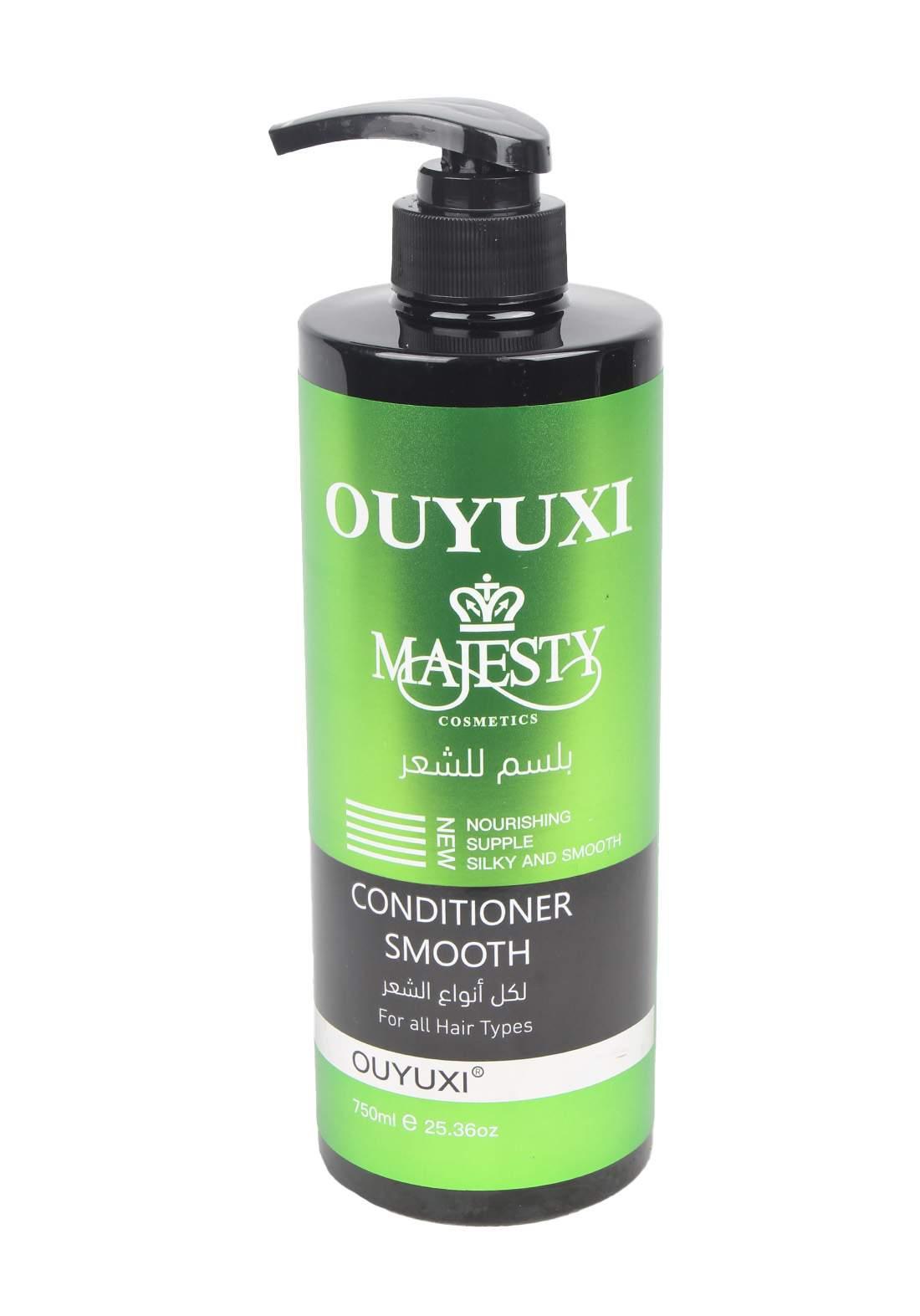 Majesty Conditioner بلسم لكل انواع الشعر