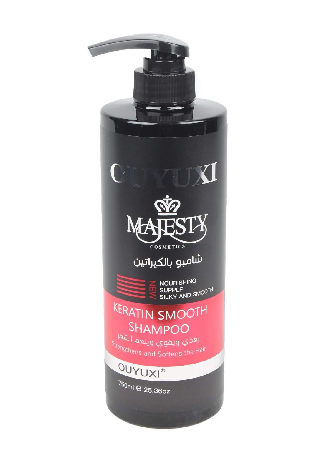 Majesty Shampoo شامبو بالكرياتين