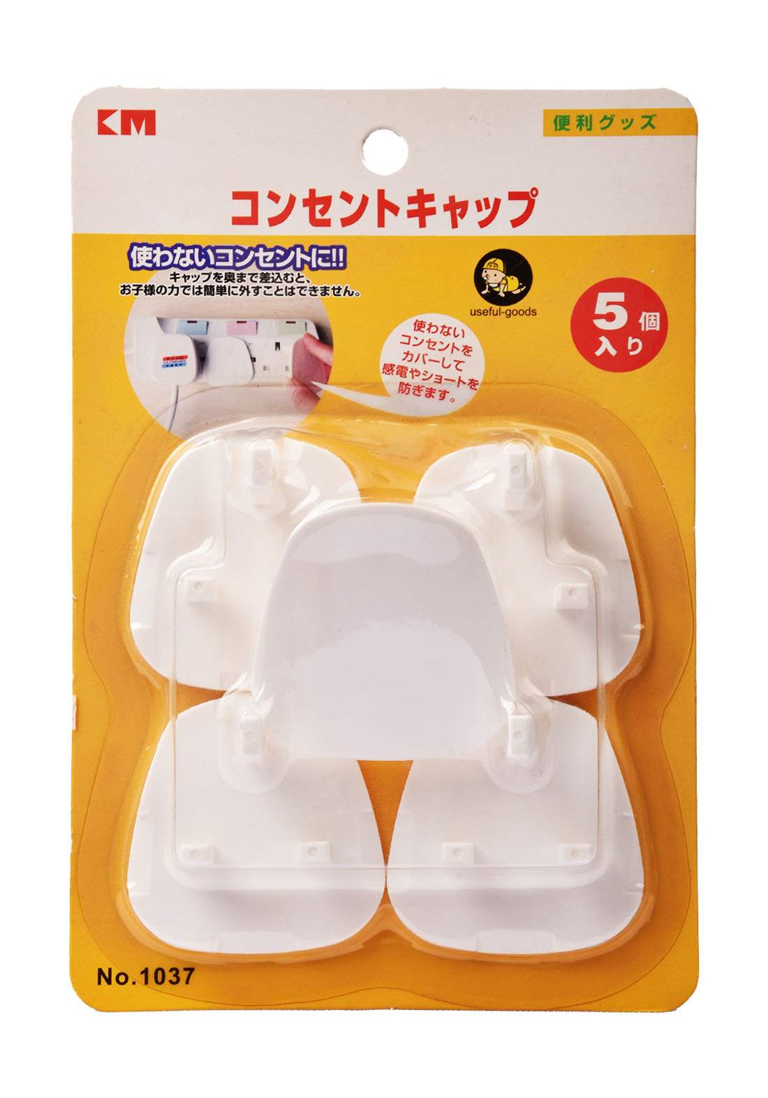 Safety Protector Guard Anti Electric Shock Plugs Protector Rotate غطاء مقبس
