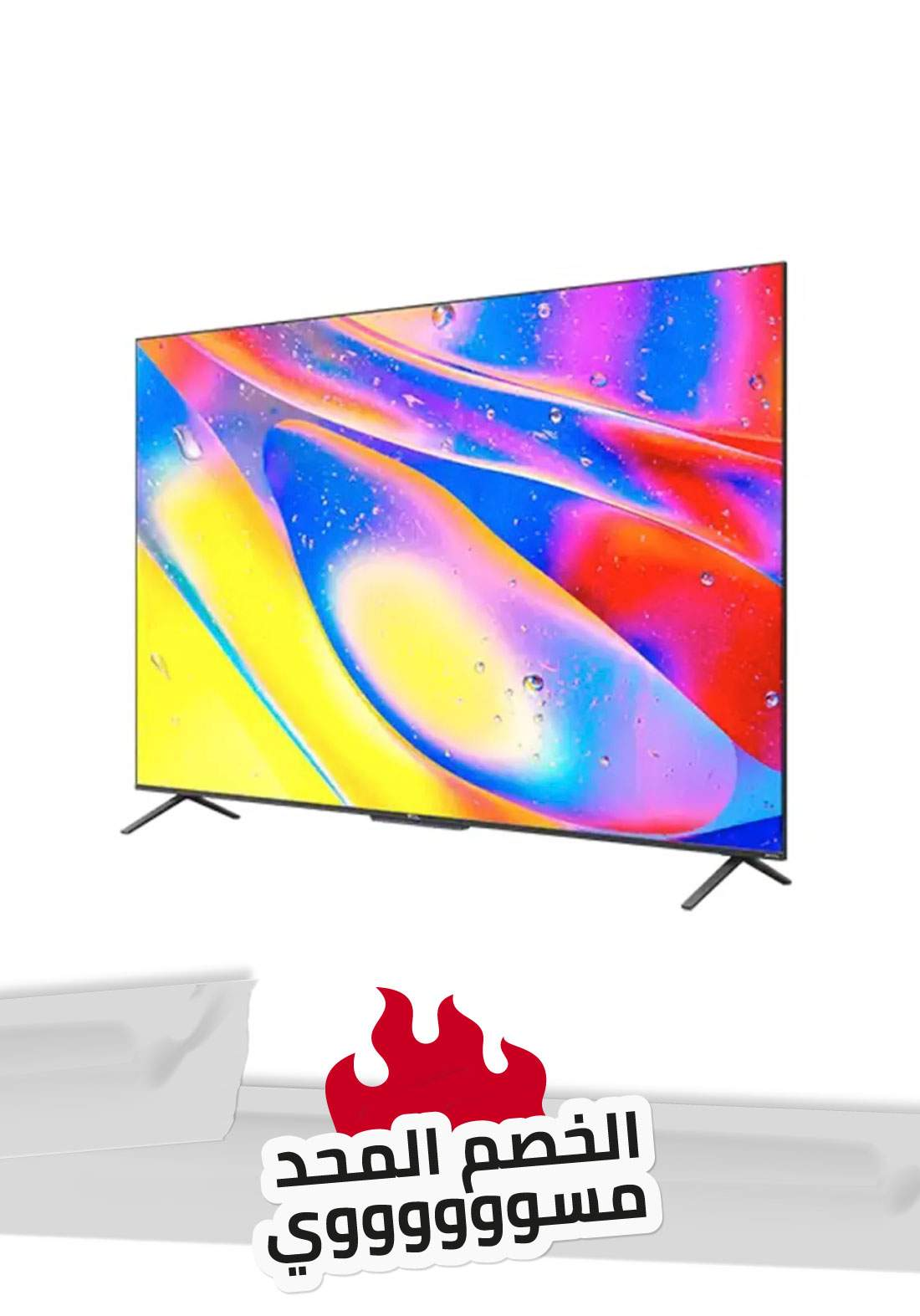 TC 55C725 L Android TV -55 Inch with free Gift TCL S200 True Wireless Earbuds  شاشة مع هدية سماعة لا سلكية