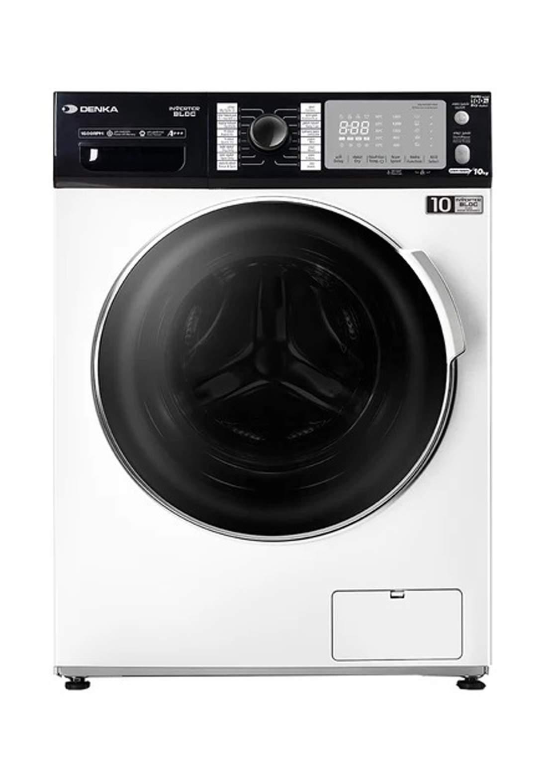 DENKA HWM-77WFL washing machine 7kg  غسالة ملابس