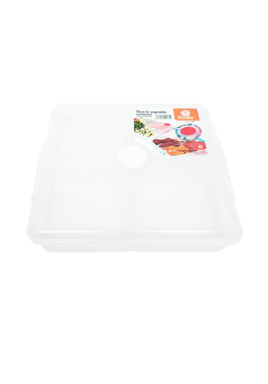 حافظة طعام مقسمة  متعددة الاستخدامات
