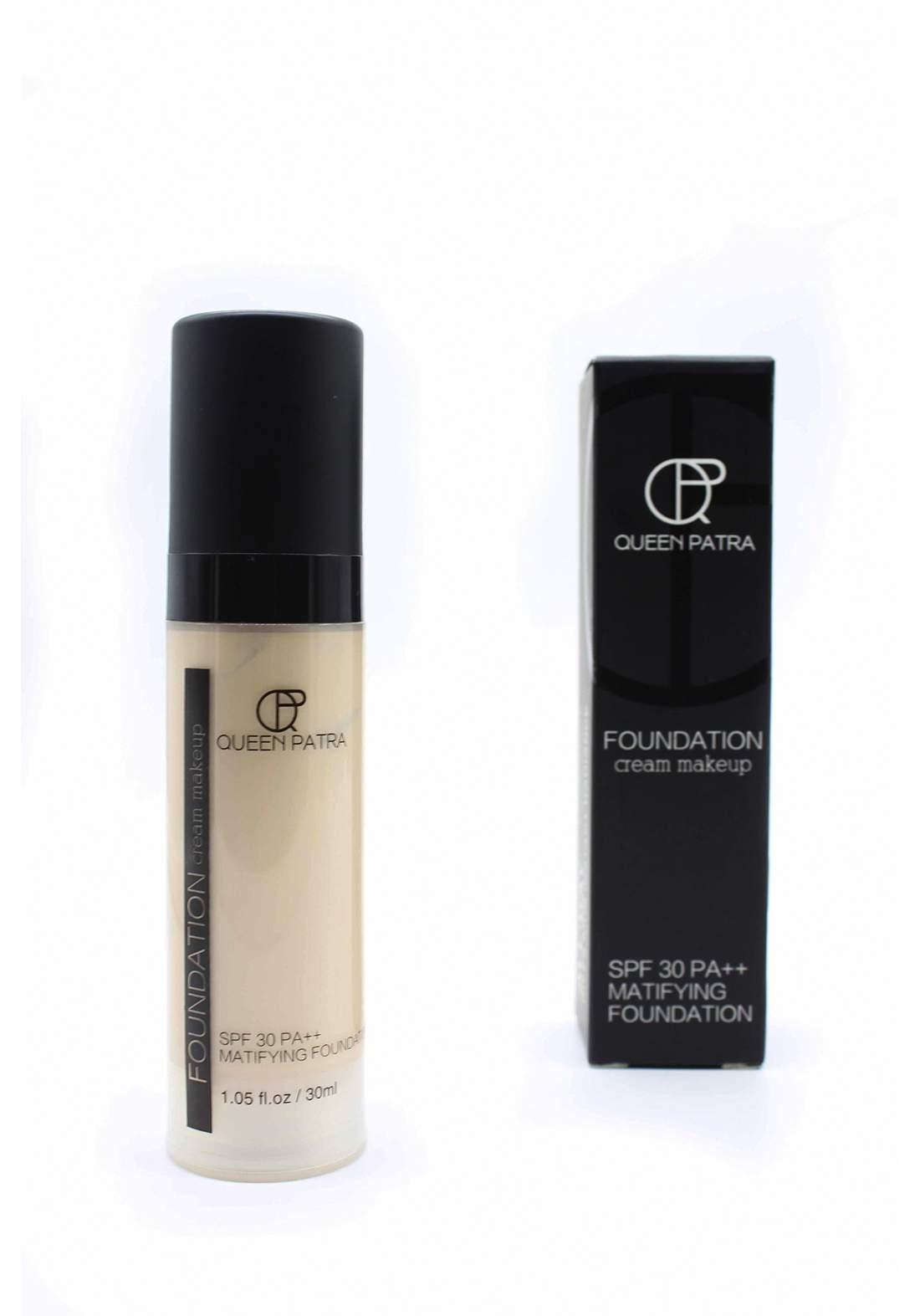 Queen Patra Foundation Cream Makeup 30ml كريم اساس