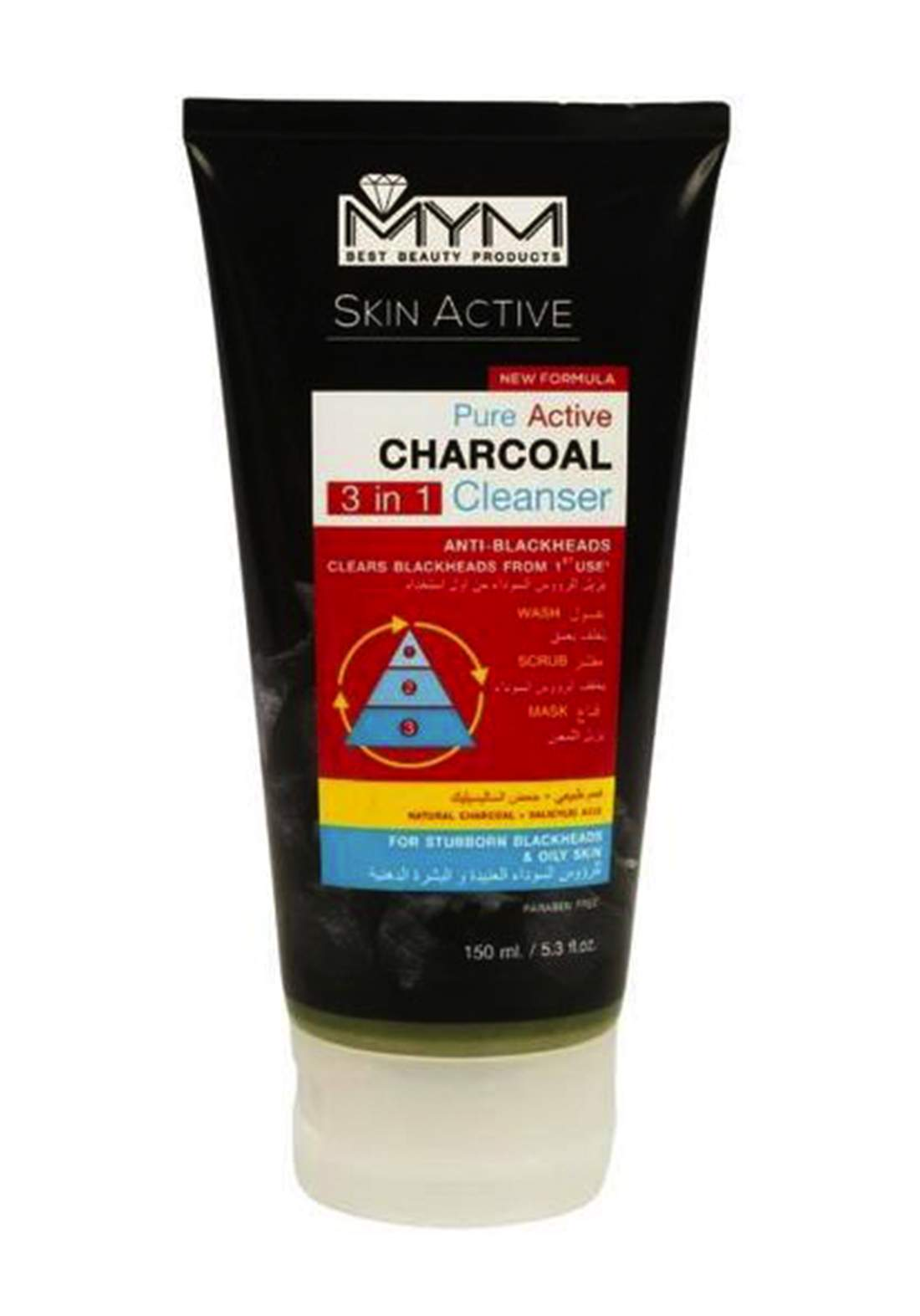 Mym Pure Active Charcoal Cleanser 3in1 150ml منظف للبشرة