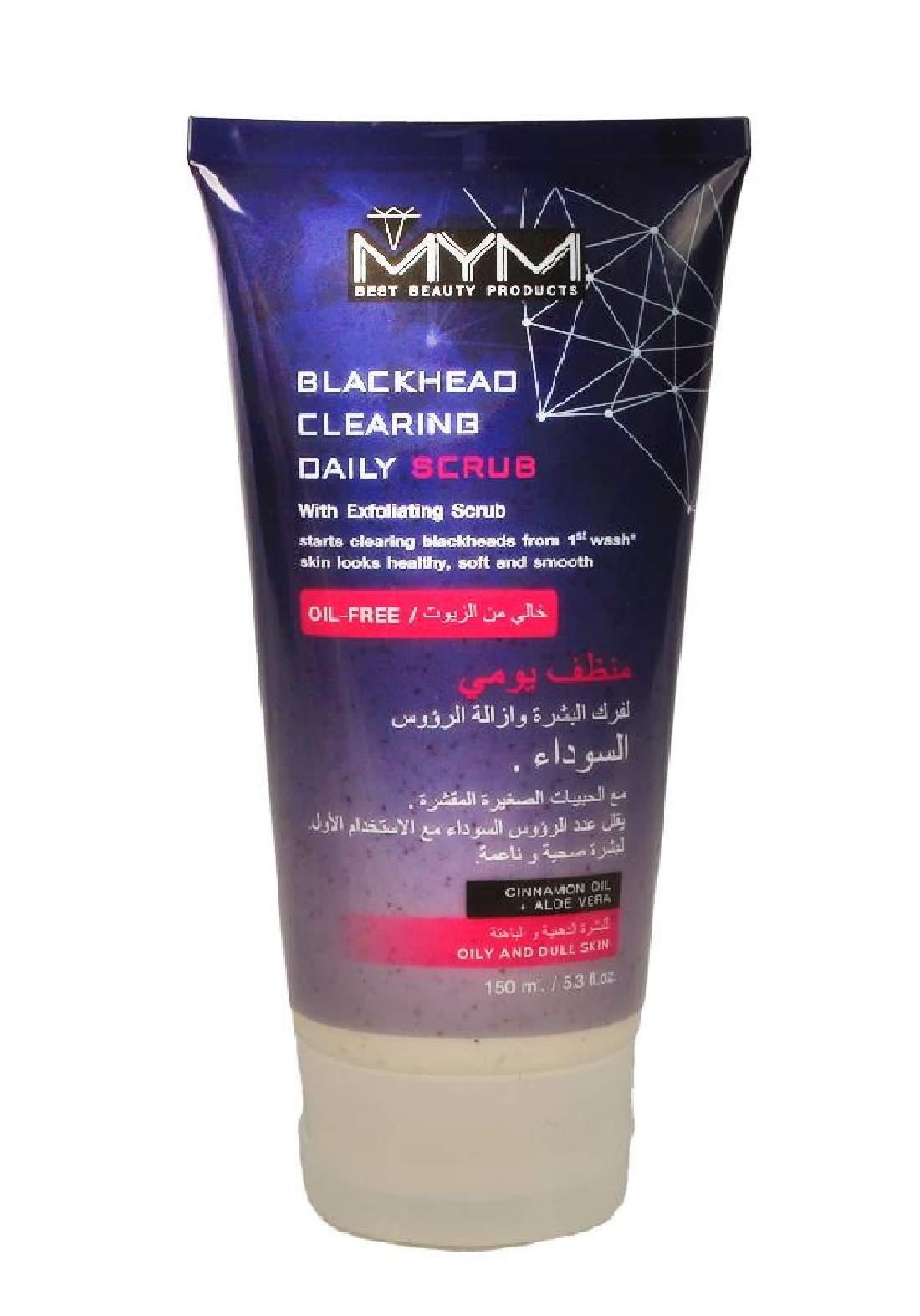Mym Blackead Clering Daily Scrub 150ml منظف للبشرة