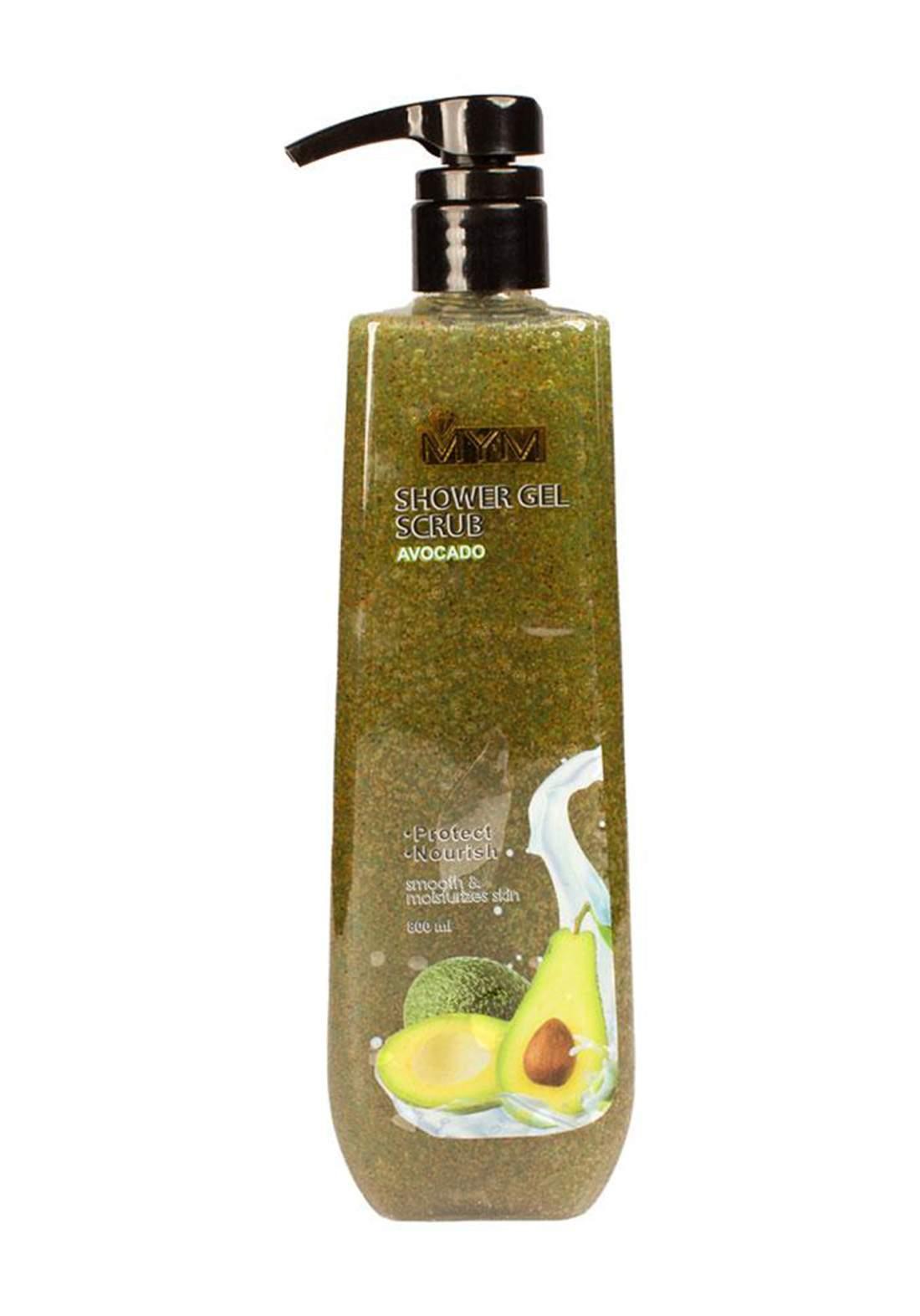 Mym Shower Gel  Scrub Avocado 800ml  شاور جل مقشر