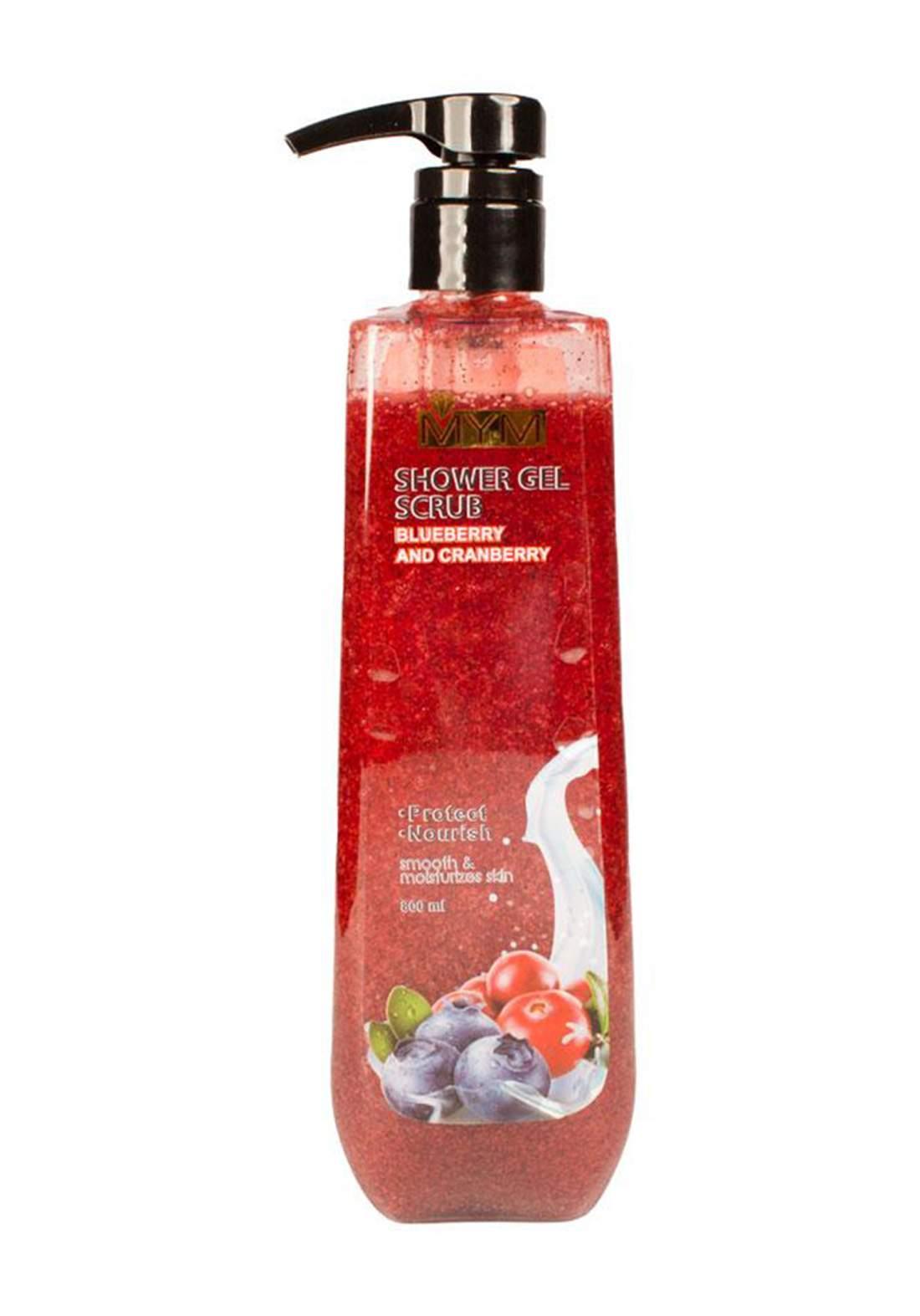 Mym Shower Gel  Scrub Blueberries 800ml  شاور جل مقشر