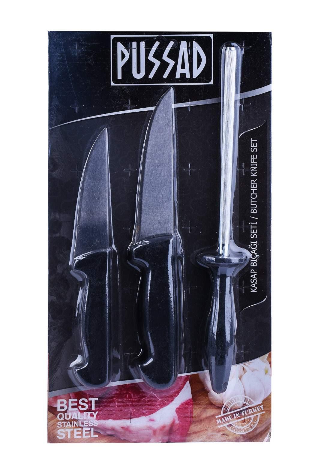 سيت سكاكين ومبرد