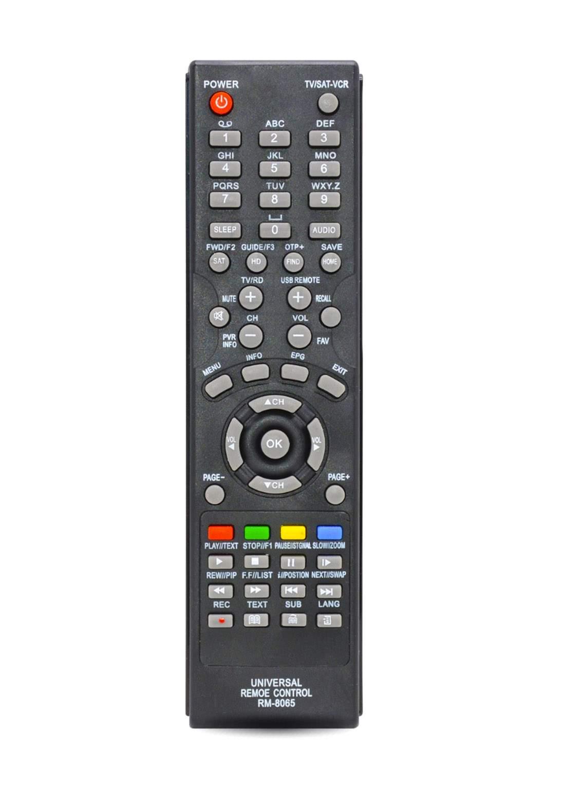 Universal Remote Control For X3 - Black جهاز التحكم عن بعد