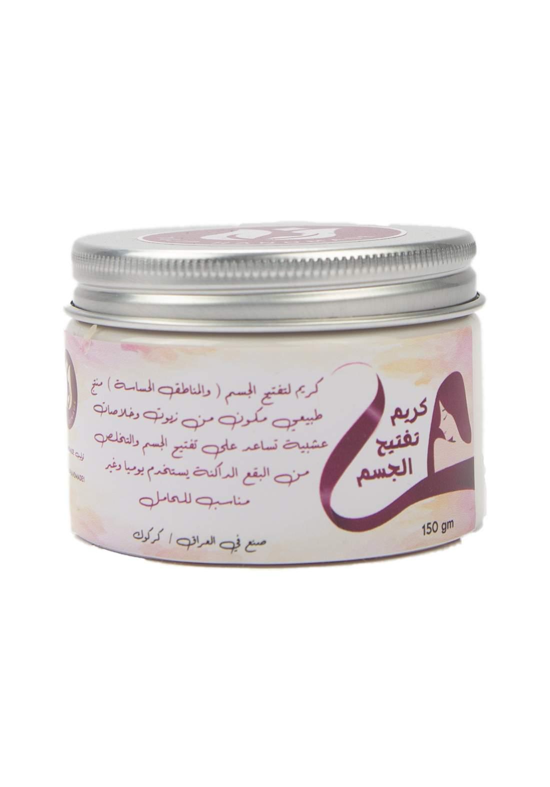 Tulip Body Whitening Cream 150 G كريم تفتيح الجسم