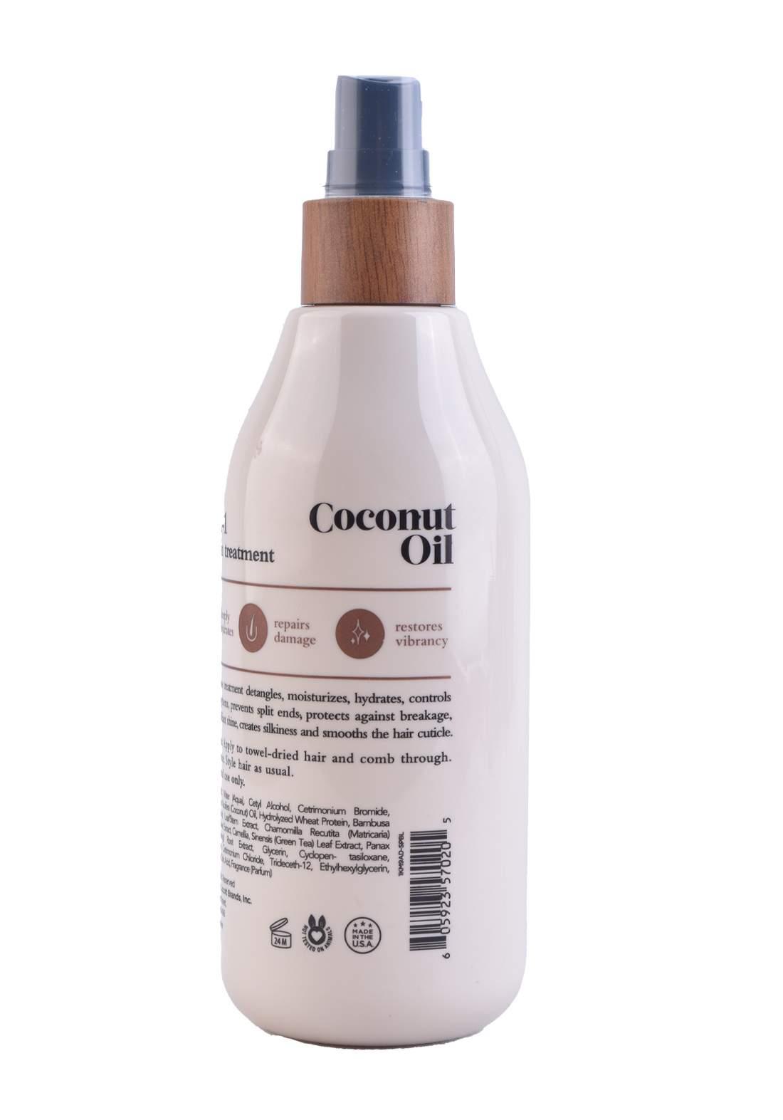 Oliology Coconut Oil 10-in-1 Multipurpose Spray 250 ml بخاخ مقوي للشعر