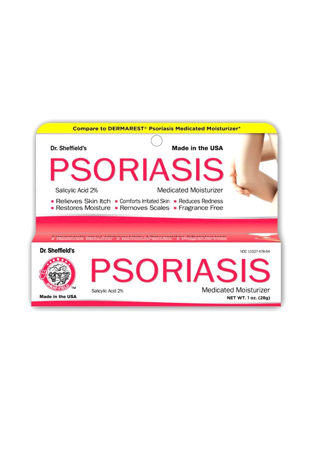 Dr. Sheffield's Psoriasis 2% Salicyclic Acid Medicated Moisturizer 28g مرطب طبي لصدفية الجلد