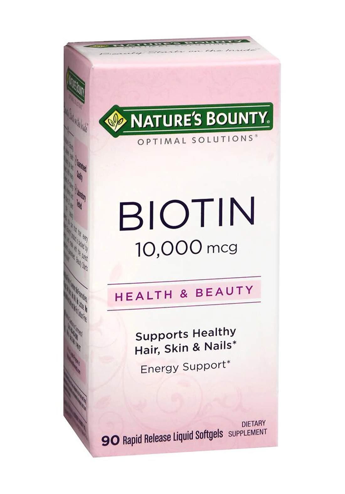 Nature's Bounty Biotin Softgels 10000 mcg كبسولات العناية بالشعر والاظافر