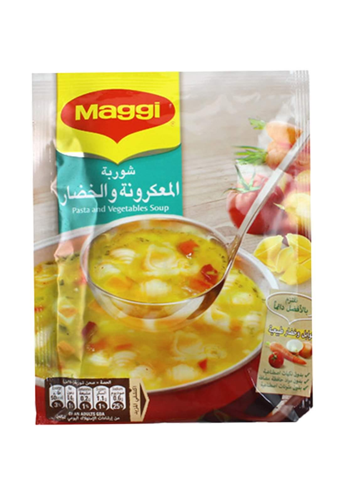 Maggi ( 13019995742 ) Pasta And Vegetables Soup 59 g مسحوق شوربة معكرونة وخضار