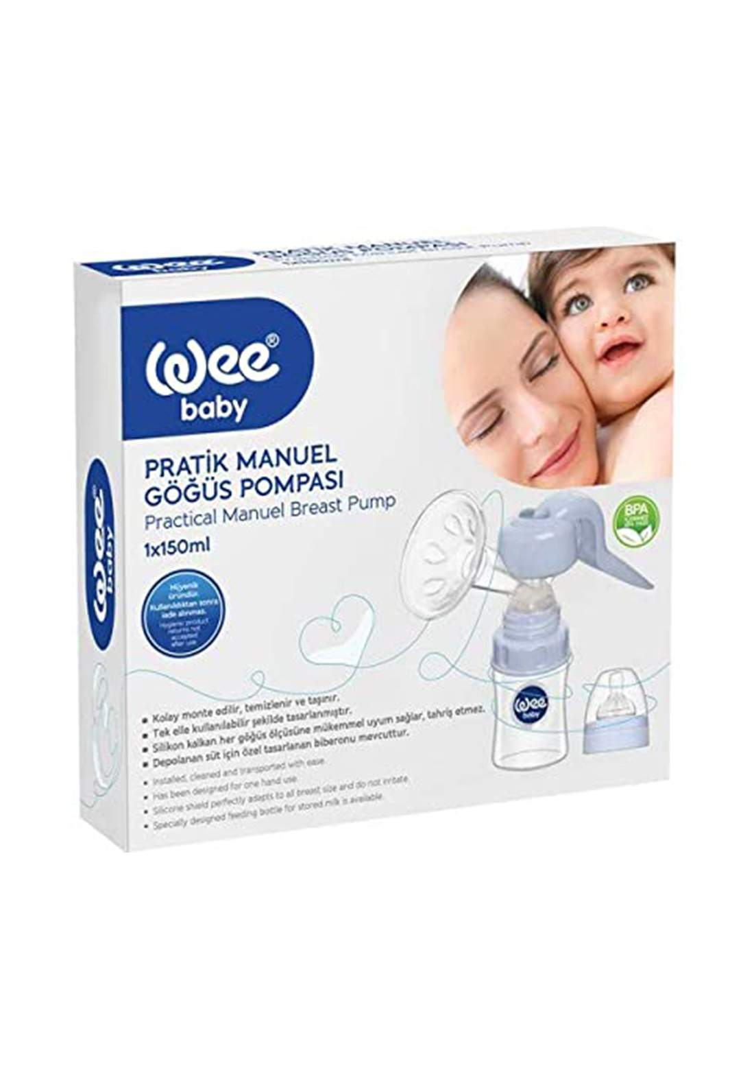 Wee Baby 752 Manual Milk Pump شافطة حليب يدوية