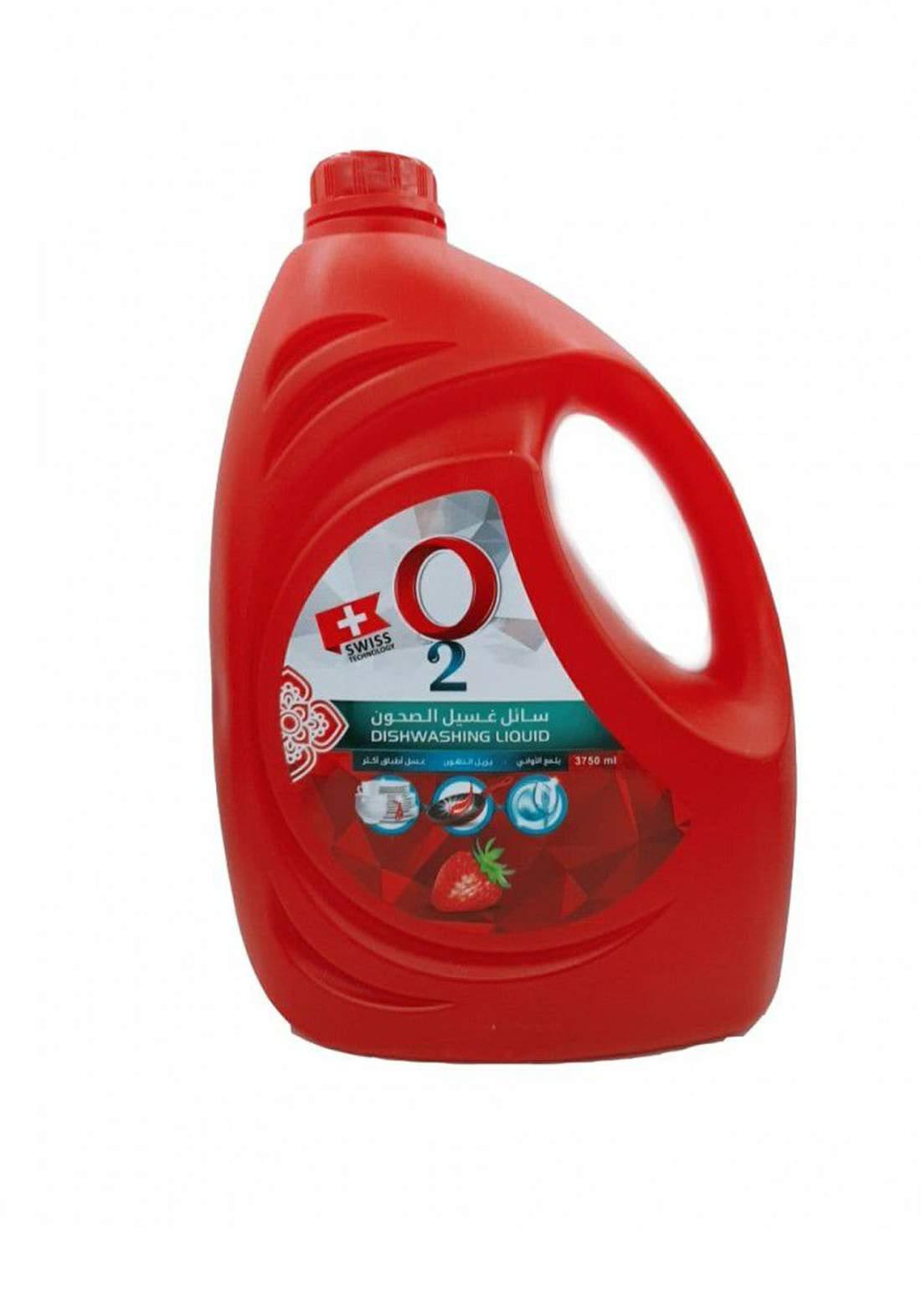 O2 Dishwashing Liquid 3750 ml سائل غسيل الصحون برائحة الفراولة