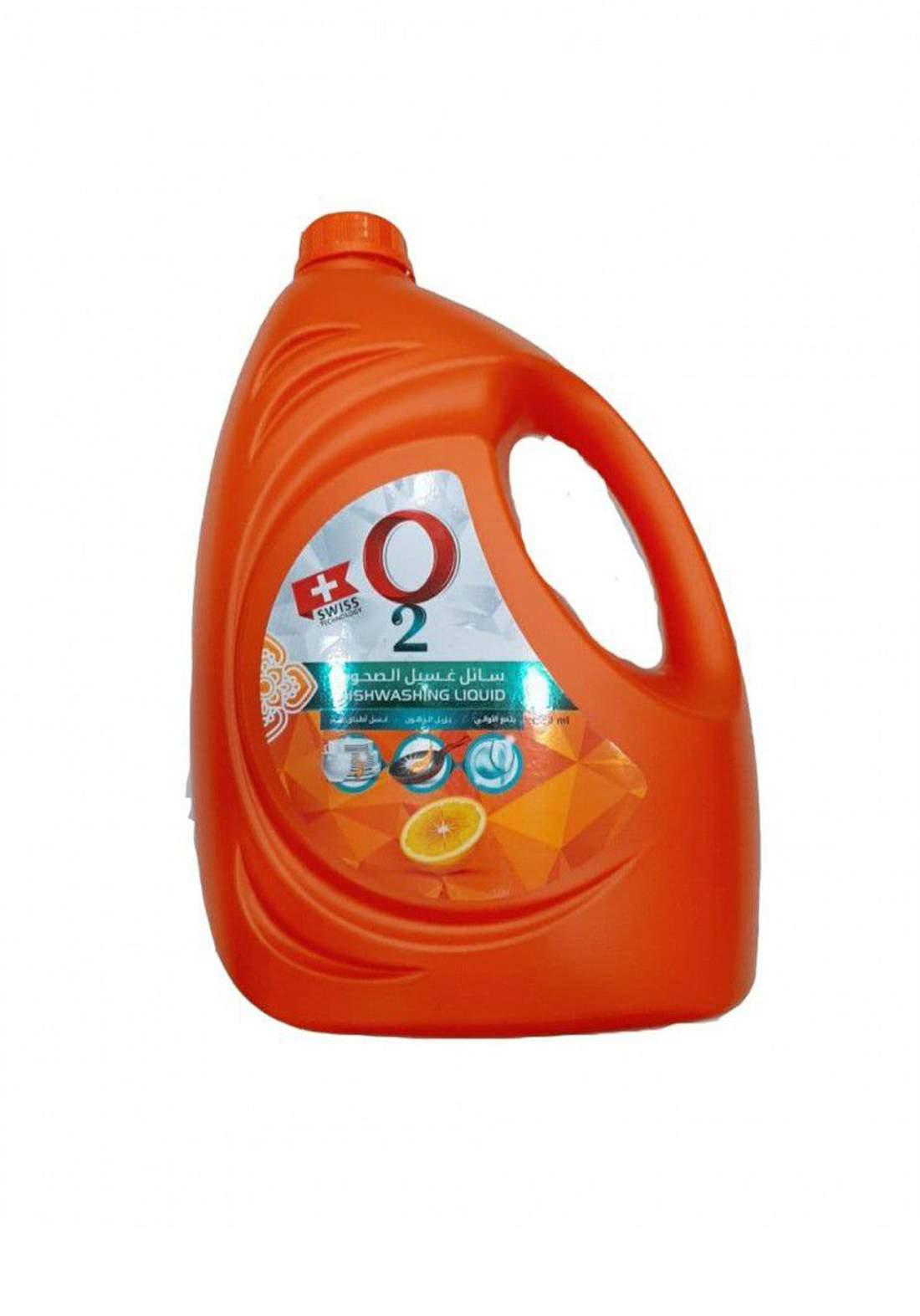 O2 Dishwashing Liquid 3750 ml سائل غسيل الصحون برائحة البرتقال